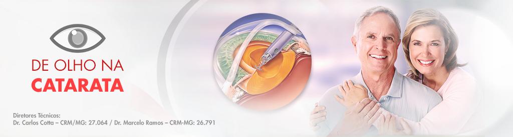 5 dúvidas comuns sobre a Cirurgia de Catarata